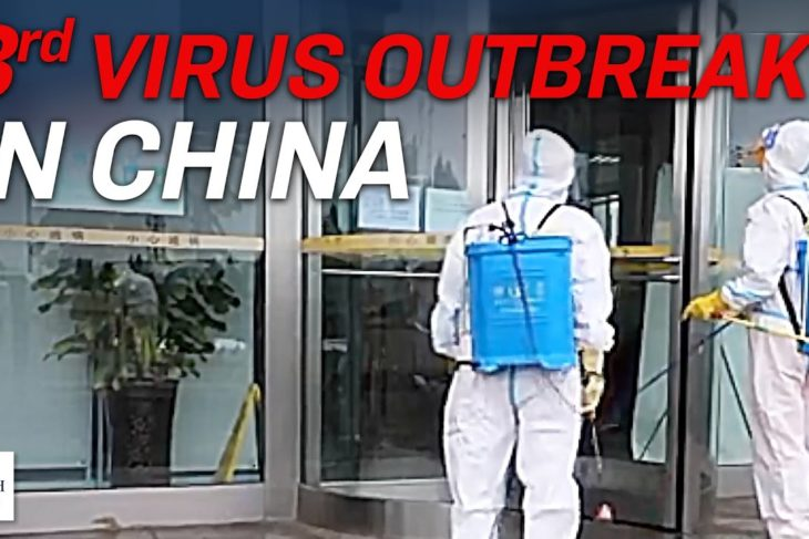 Northern Chinese City on Edge as Virus Outbreak Spreads | CCP Virus | COVID-19
